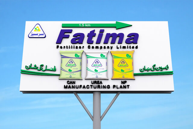 3d Sign Board Pakistan